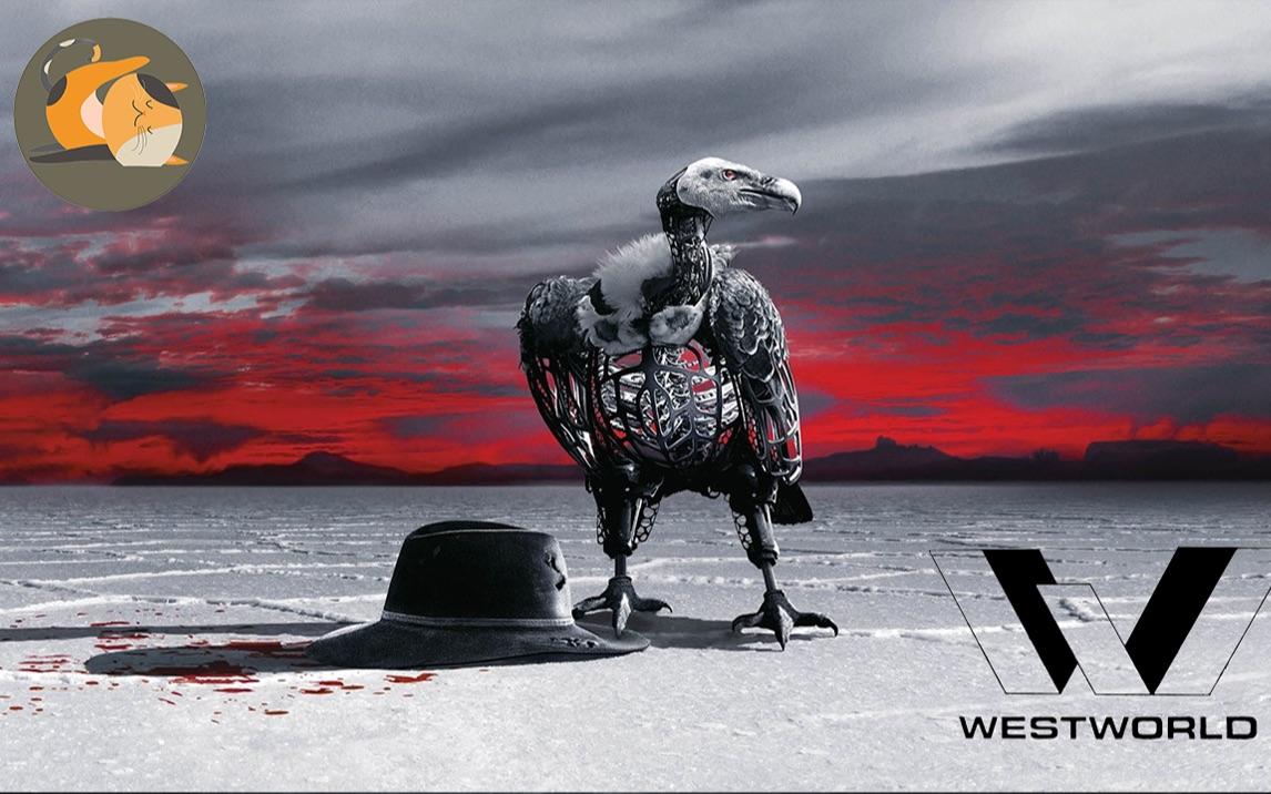 【懶貓看劇】毀三觀HBO神劇 《西部世界》第一季