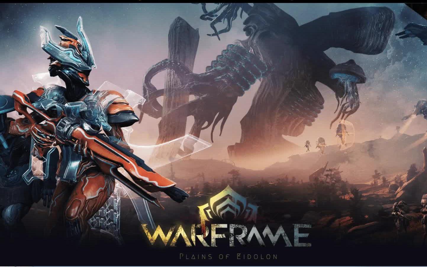 游戏资讯_steam 游戏 warframe(星际战甲)本周奸商介绍及平原相关资讯