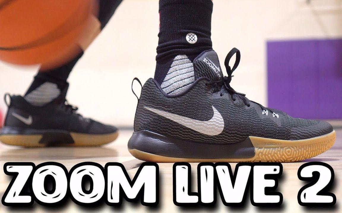 b9c479331562 软软评鞋:Nike Zoom live 2评测,会是学生党的首选么? 哔哩哔哩(゜-゜)つロ干杯~-bilibili