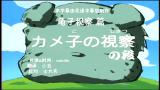 [720p]忍者乱太郎 第13季 【花语字幕组】(31)