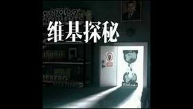 日本 国 召喚 wiki