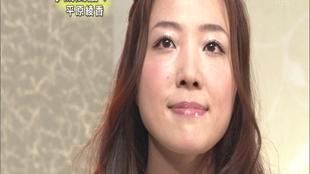 平原綾香 結婚