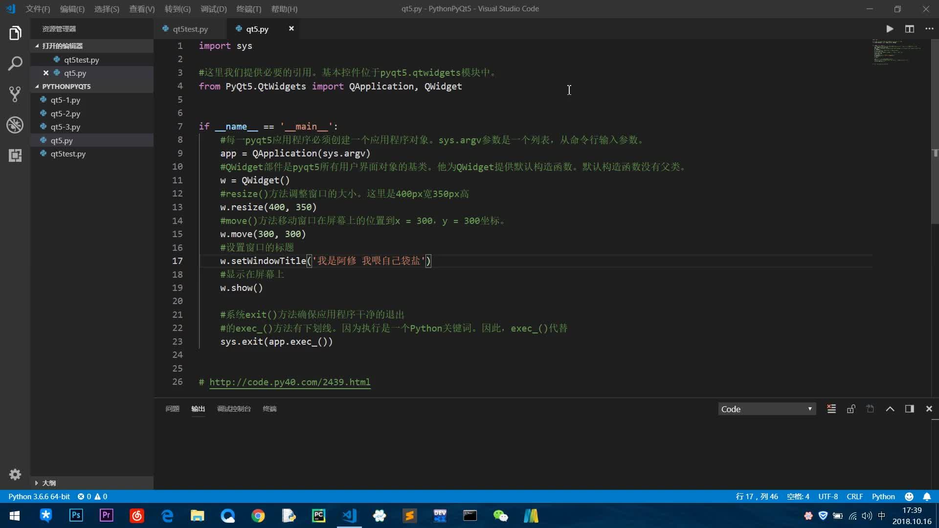 阿修】玩玩VS Code禅模式窗口:干干净净写代码,不显示多余的元素_哔哩哔