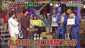 平野 紫 耀 出演 番組 4 月