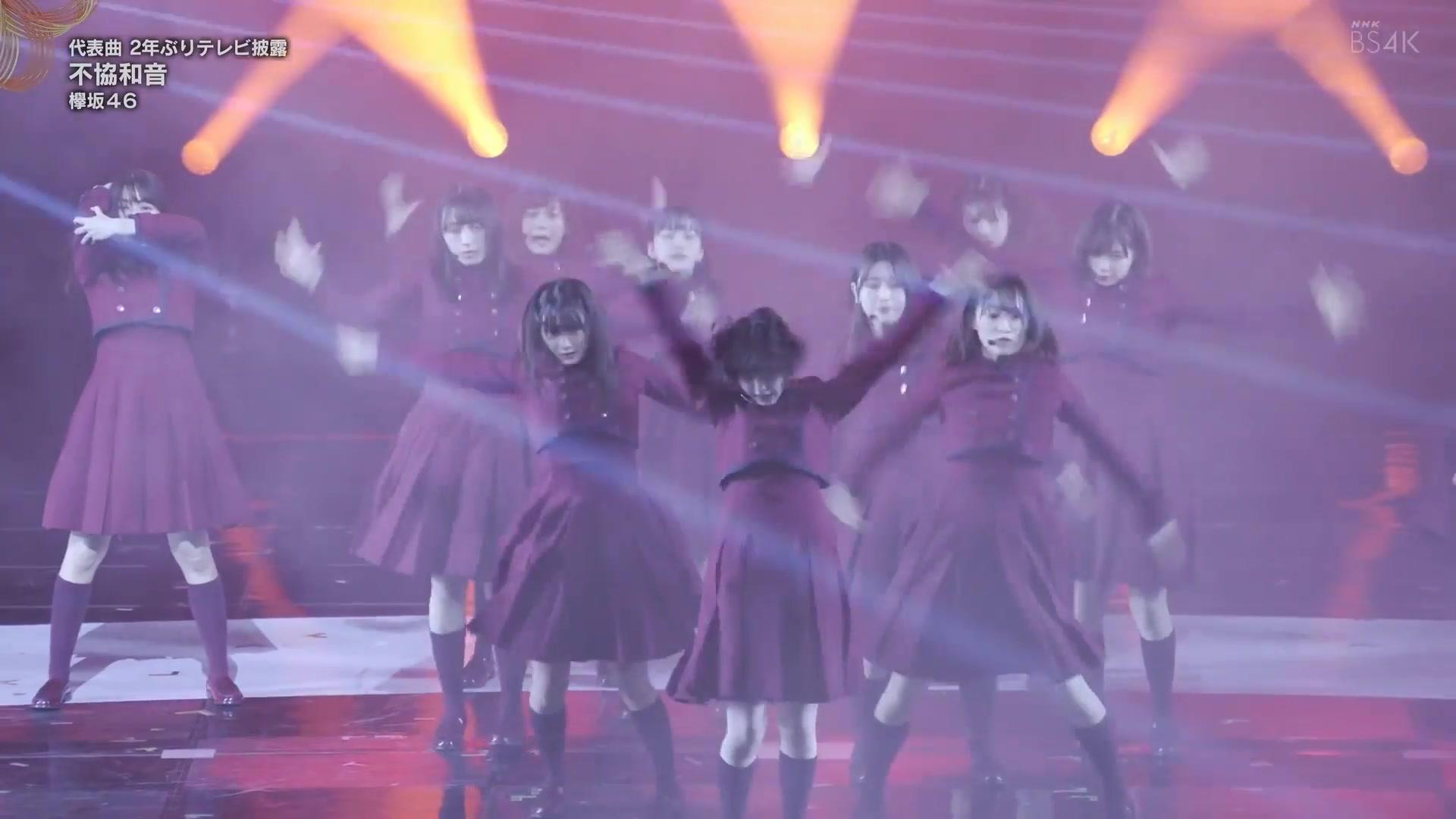 日本红白歌唱大赛 欅坂46 4回 不協和音 哔哩哔哩 つロ干杯