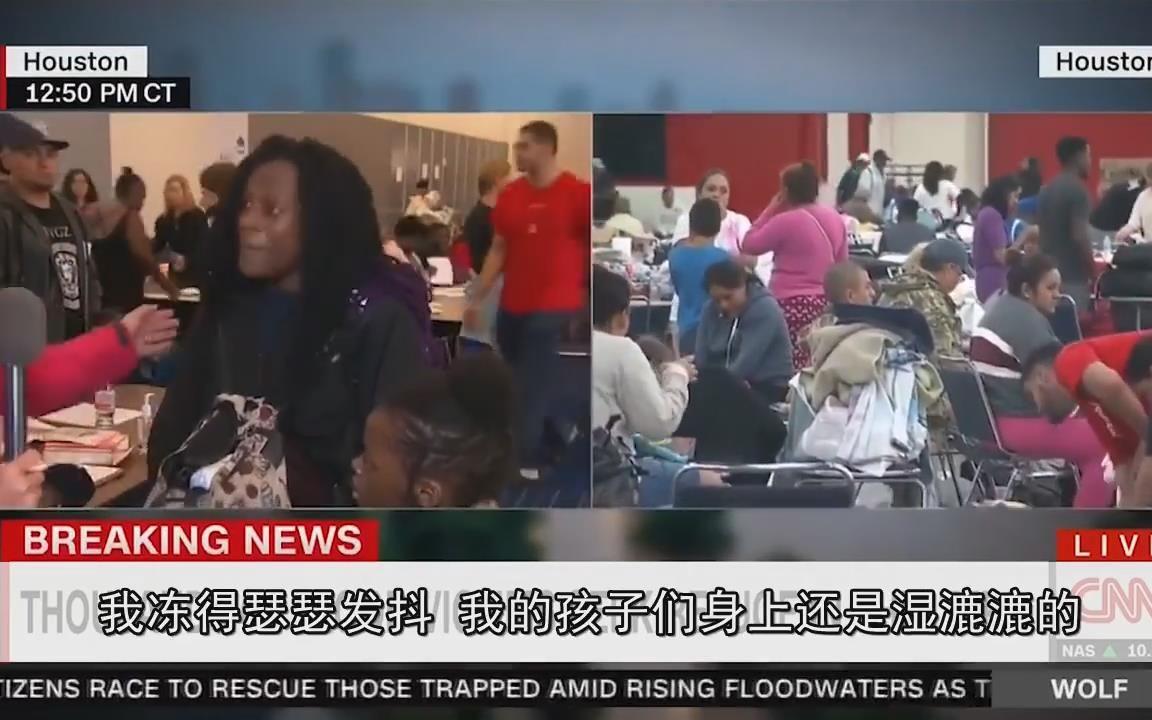 cnn直播_CNN直播采访灾民被骂:我和孩子冻得发抖!你却举着麦克风采访 ...
