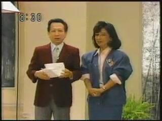 末田 正雄