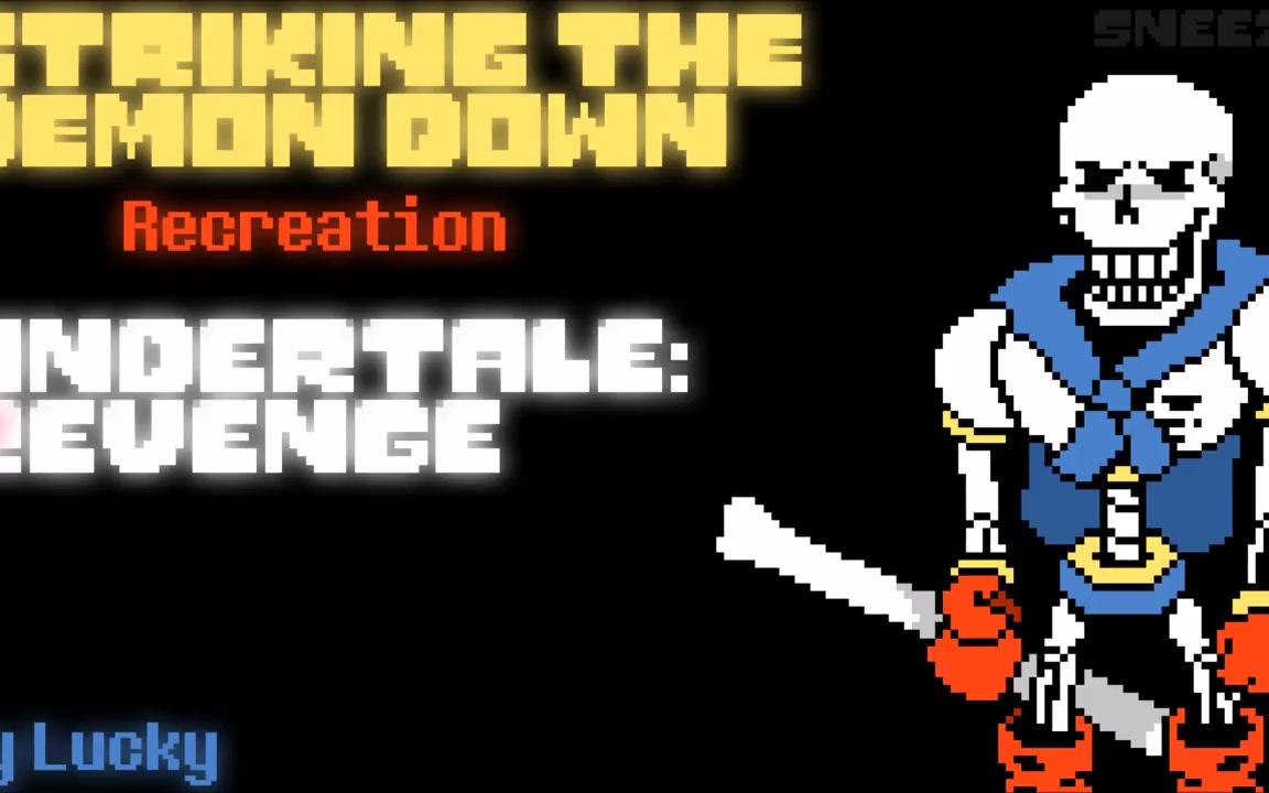 UNDERTALE  Revenge - Striking The Demon Down (Recreation)