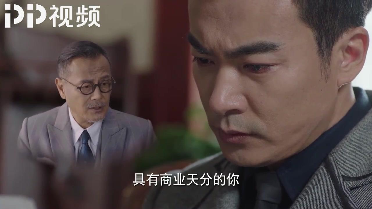 【于波|战地迷情】何文清泪读岳父绝笔信,眼角滴下的泪让人心疼