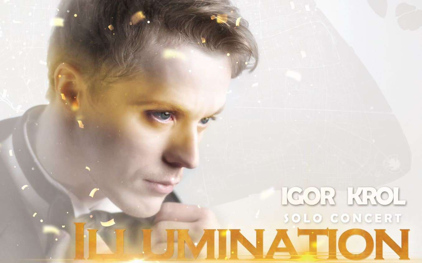 【Igor Krol】20190818 Illumination solo concert Shanghai