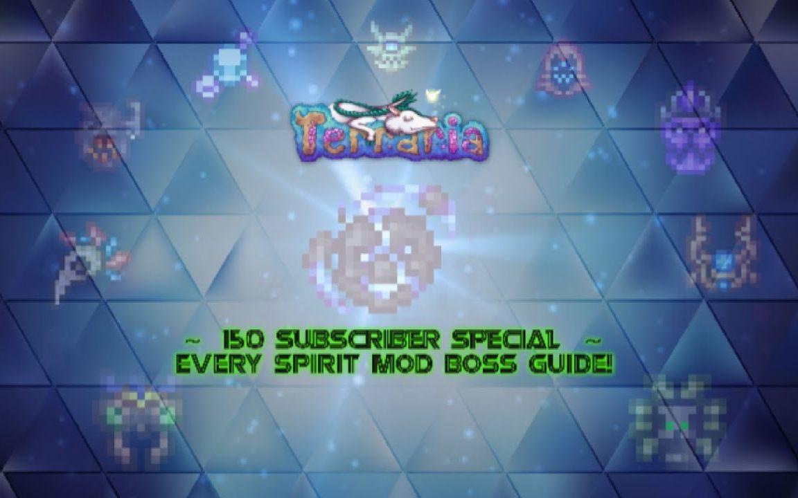[Terraria] 魂灵Mod全Boss教程! (150 Subscriber Special)_哔哩哔哩 (゜-゜)つロ 干杯~-bilibili