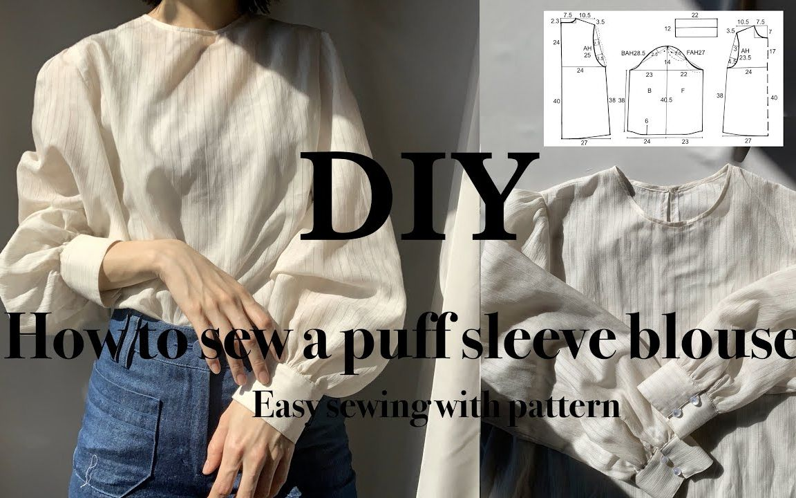 DIY可爱泡泡袖上衣-How to sew a puff sleeve blouse-