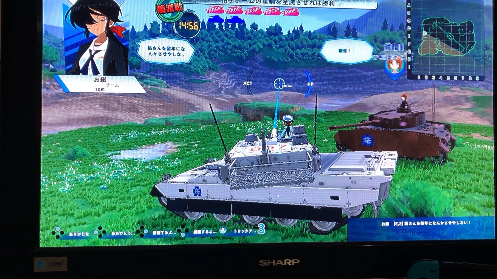 少女 与 战 车 剥g.�9�bB