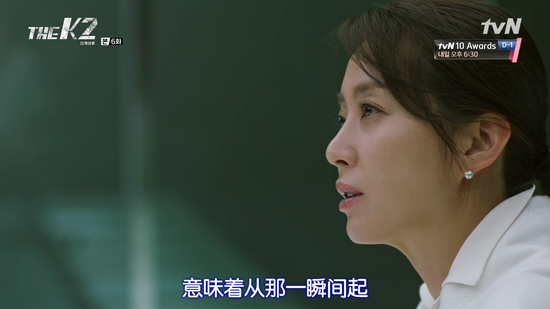 【the k2】——帅气保镖与高冷夫人(cut18)