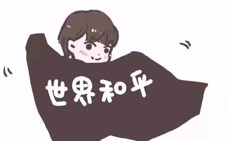 漫画版薛之谦_动漫版薛之谦高清_薛之谦-久久图片视频