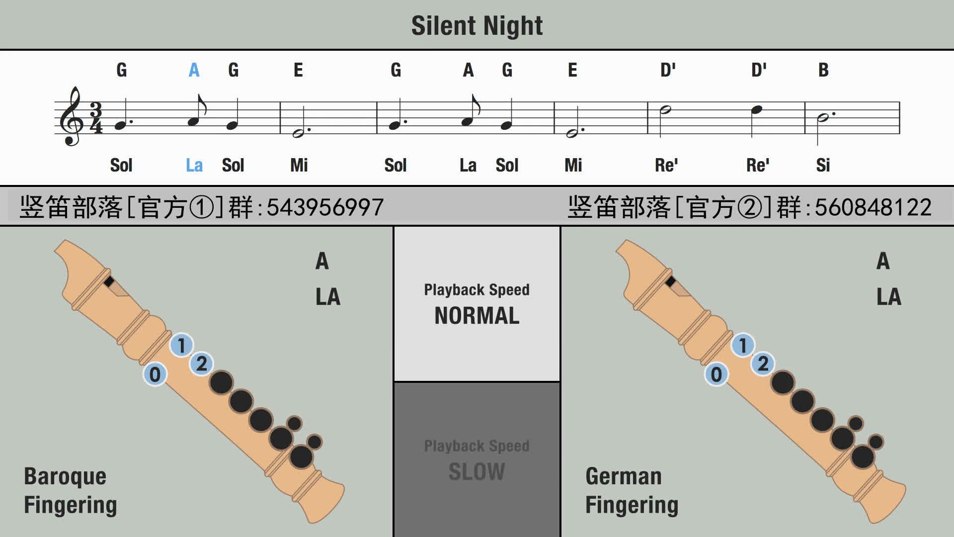 六孔竖笛教学_【竖笛教学】Silent Night_哔哩哔哩 (゜-゜)つロ 干杯~-bilibili
