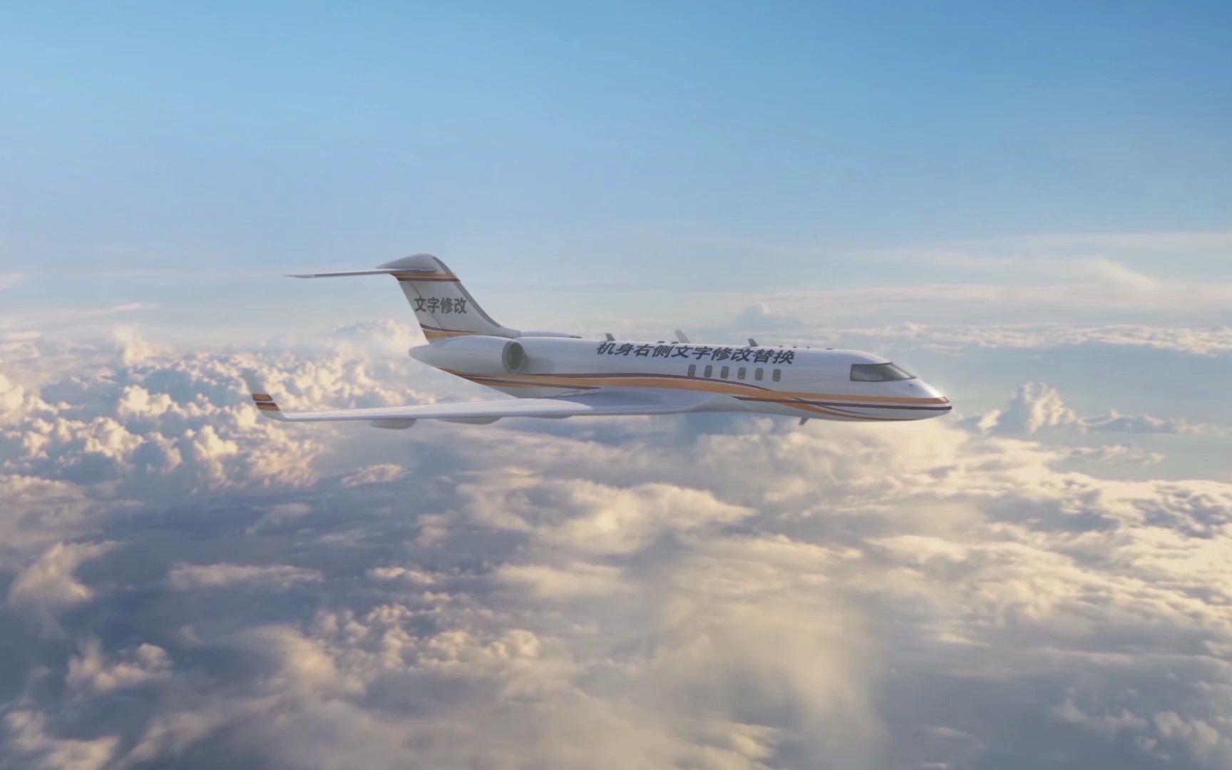 【AE模板】微信宣传小视频航空飞行