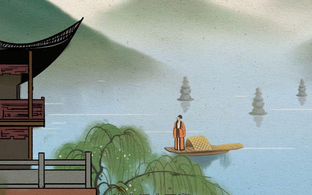 西湖_【语文大师】六月二十七日望湖楼醉书——宋 苏轼_哔哩哔哩 (゜ ...