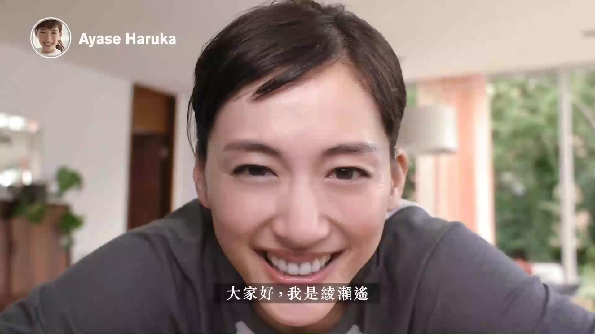 央视广告欣赏-SK-II