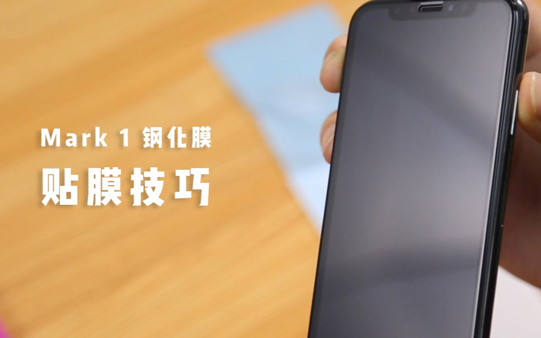 how to put an iphone in recovery mode 苹果的全部相关视频 bilibili 哔哩哔哩弹幕视频网 3512