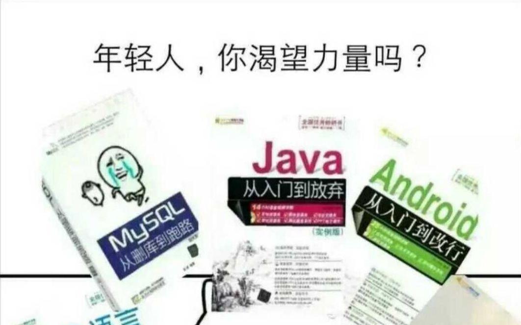 计算机技术视频教程_【零基础】Java从入门到进阶详细教程_哔哩哔哩 (゜-゜)つロ 干杯 ...