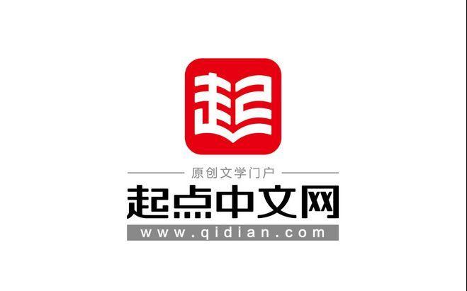 纵横中文网大神作家_大神