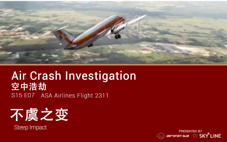 air crash investigation s18e17