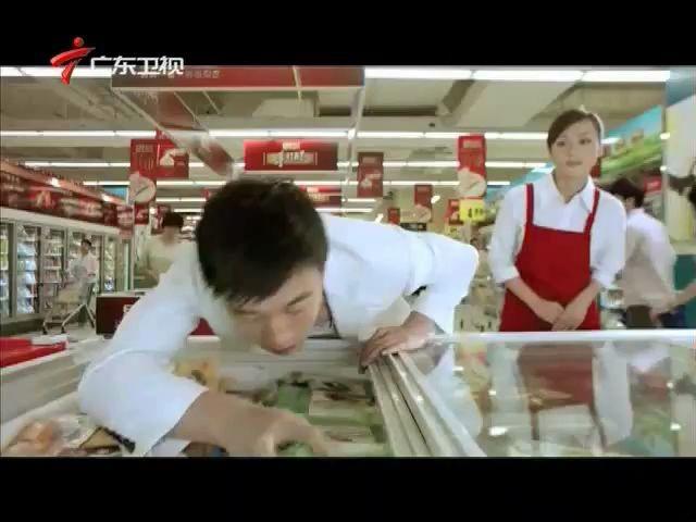 央视广告欣赏-(2010)思念手打天下手工水饺