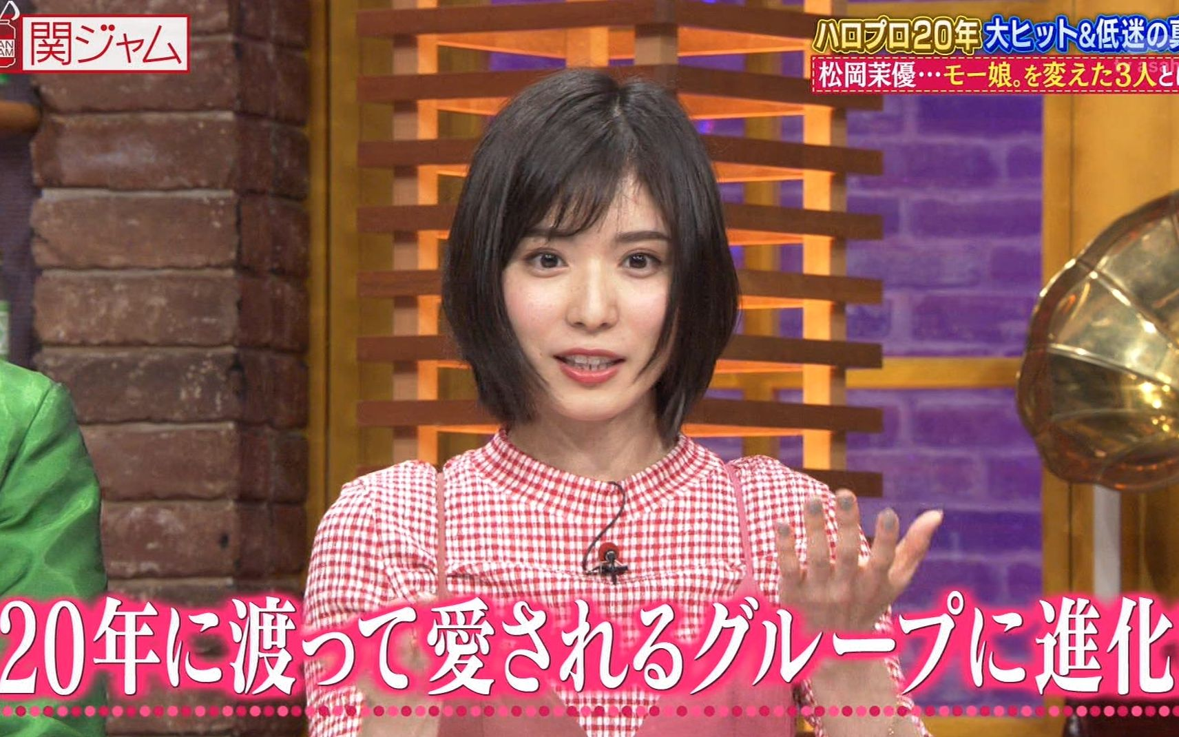 180617 関ジャム 完全燃SHOW - ハロプロ20周年特集!_哔哩哔哩 (゜ ...