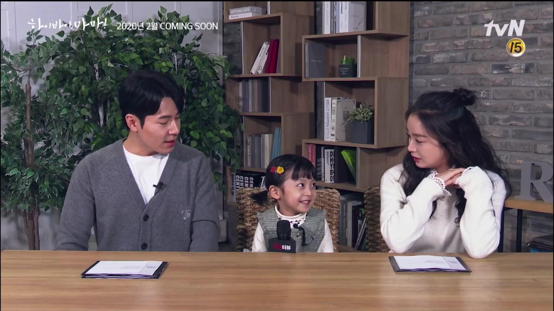Hi Bye Mama 金泰熙李奎炯采访(自制简单中字)
