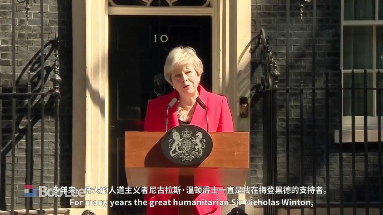 [中英双字] 英国首相 特蕾莎·梅 辞职演讲 完整版 Prime Minister Theresa May's