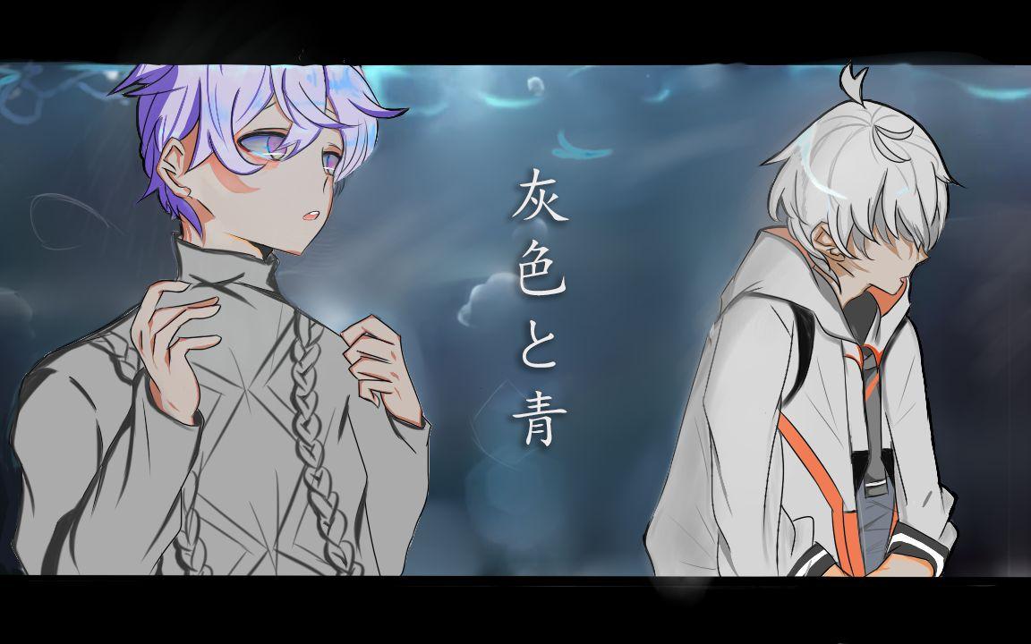 元宵和汤圆一样吗_【凛星 x 橘真白】橘真白第一次的灰色和青/灰色と青(橘真白の ...