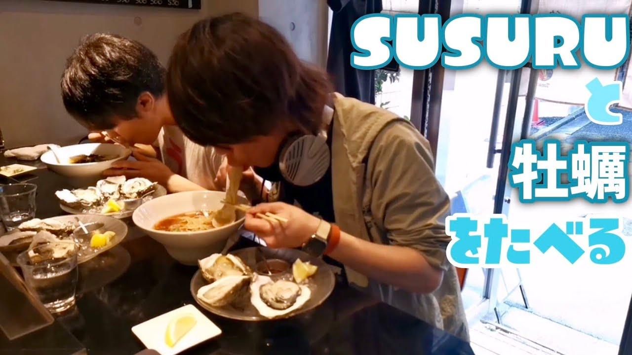 【耳机小哥】【大胃王】SUSURU VS Drac听着火焰飞逝的时光(2019年8月19日21时15分)