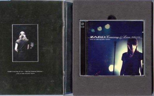 ZARD - Cruising & Live(99邮轮演唱会) 专辑
