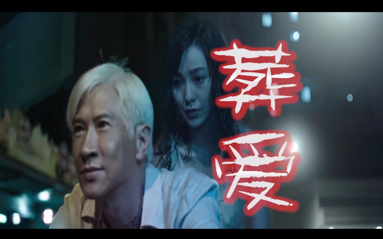 驱魔人2影评_【崽崽】最烧脑的香港恐怖片《陀地驱魔人》,上映导致歌神眼