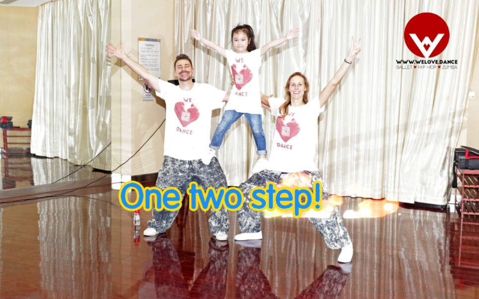 WeLoveDance南宁】《One two step》Mike编舞+教学# hip-hop_哔哩哔哩(゜