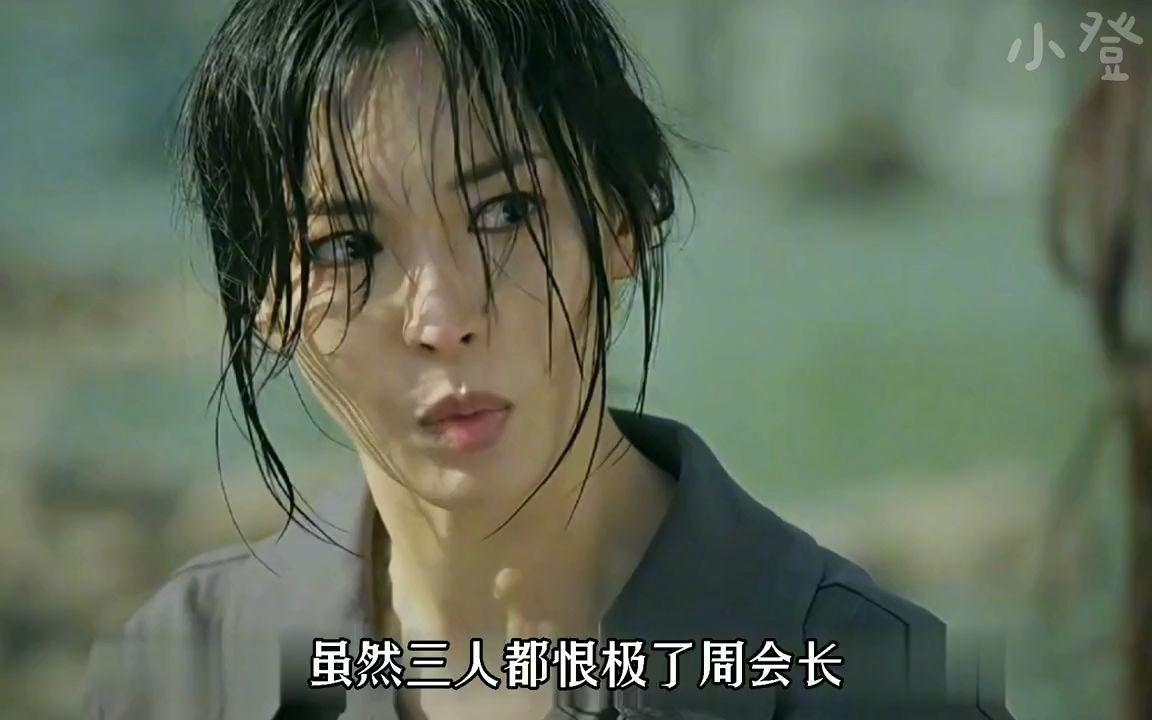韩剧《顶楼》全剧最牛掰最命硬的男人周会长,最后竟栽在他的手里