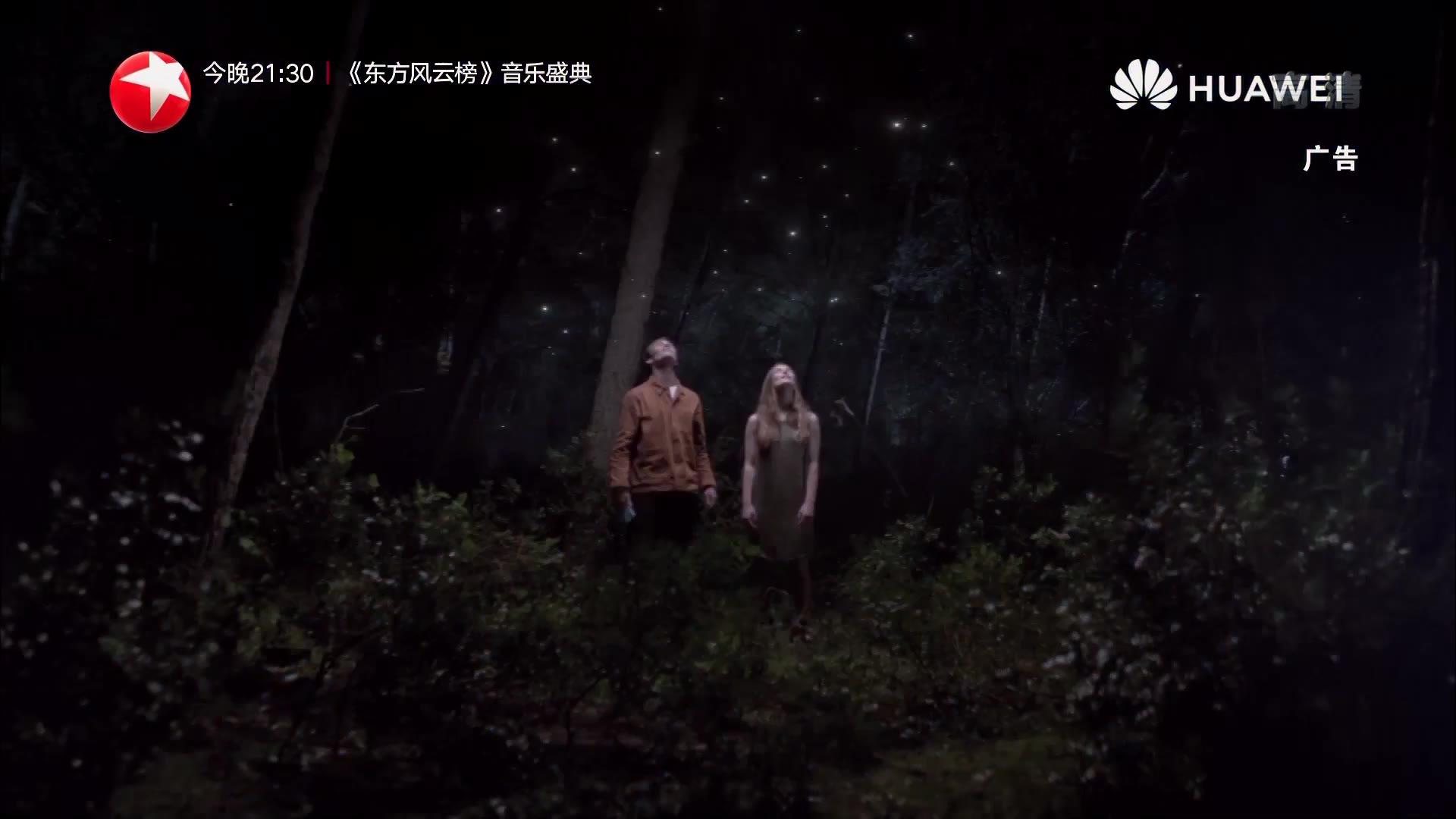 央视广告欣赏-华为 P30系列