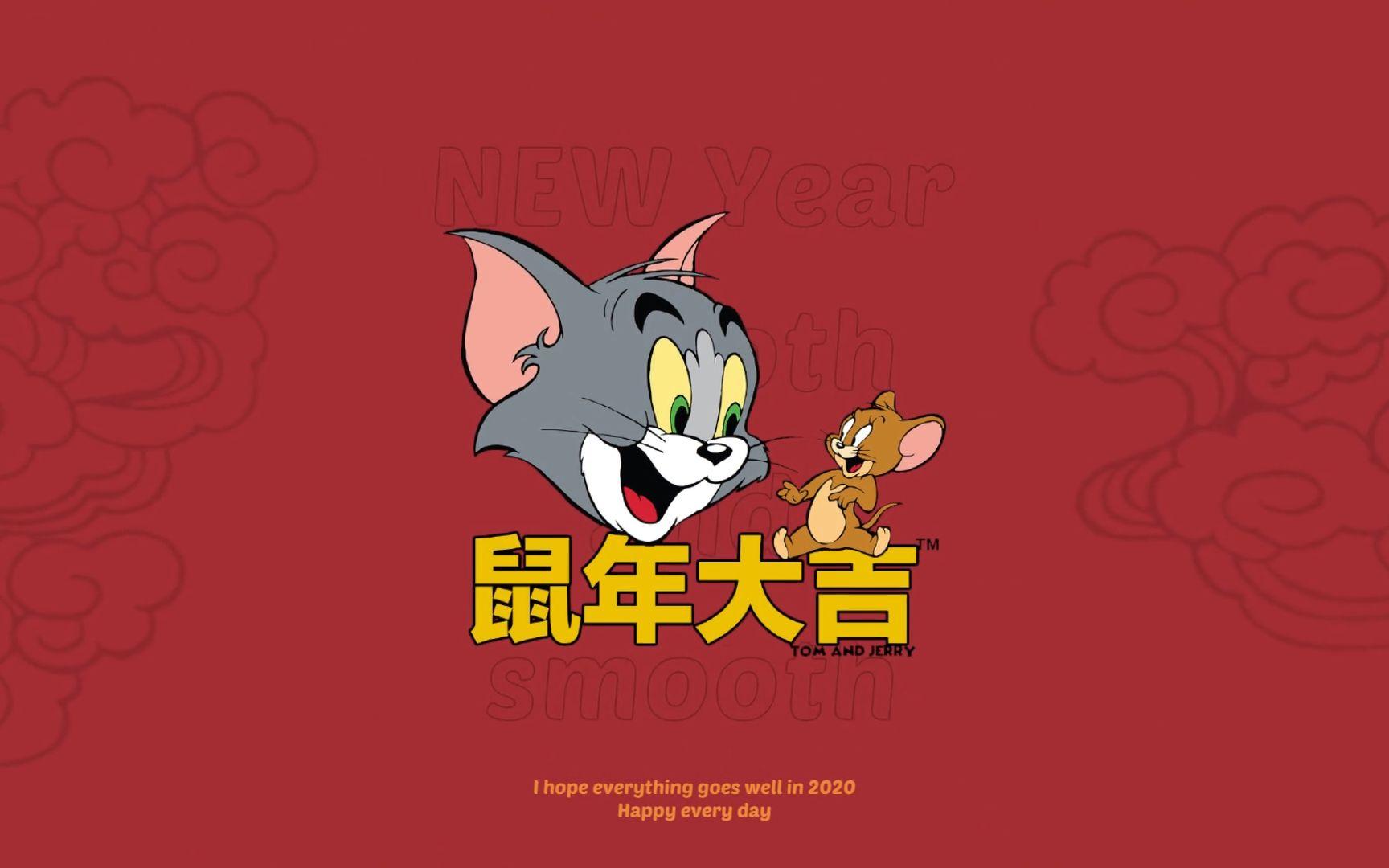 《2020鼠年大吉》