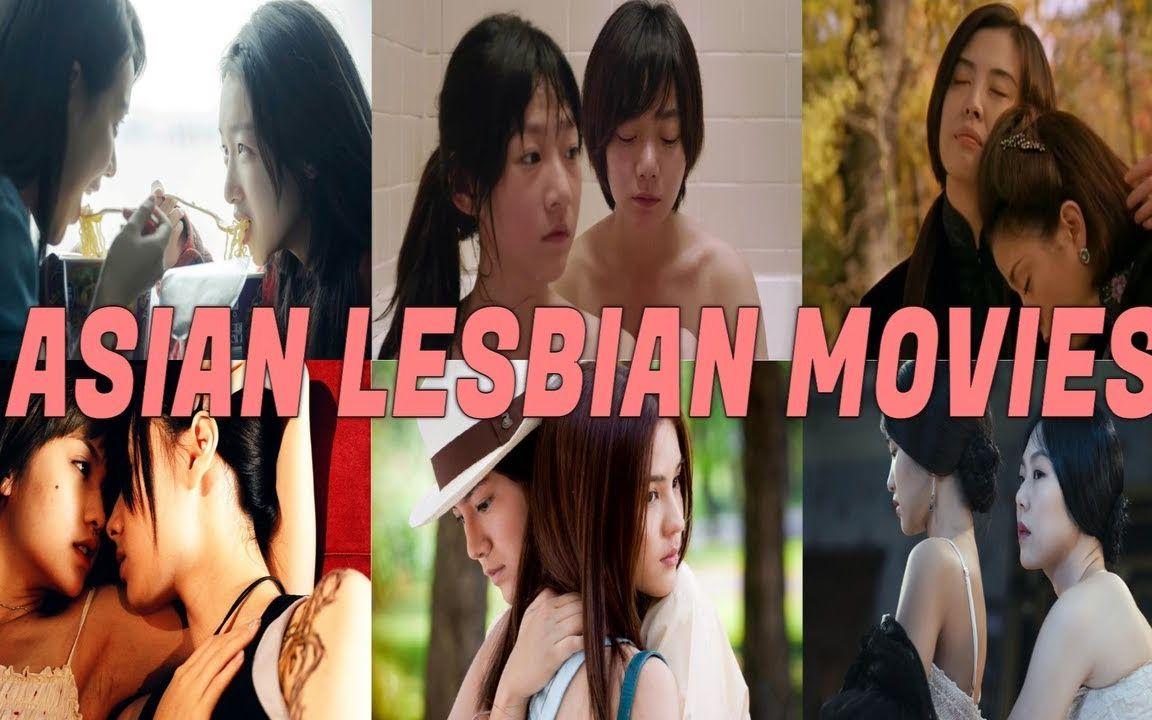 Aisian lesbian movies