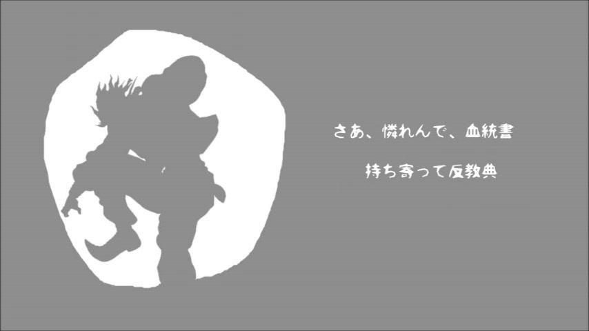 马口铁之舞_【JOJO song】DIO的马口铁之舞【人力】_哔哩哔哩 (゜-゜)つロ 干杯 ...