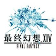 最终幻想14官方
