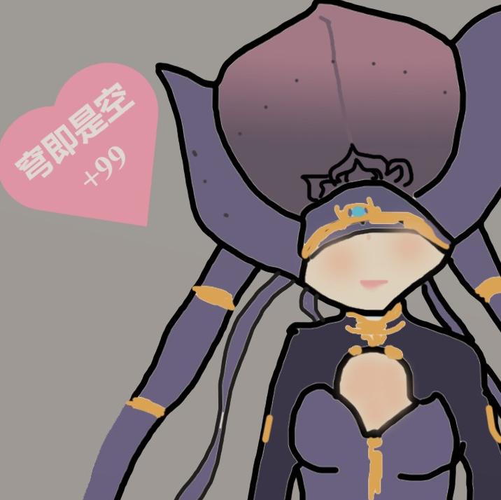 我不知会遇见你_【以撒新DLC】有趣!新角色暴雨梨花哭【穹即是空】 - 游戏社