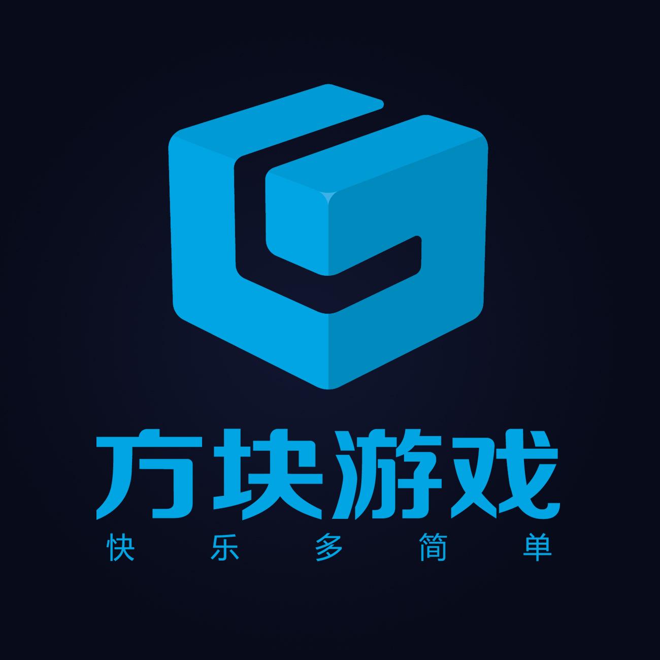 方块游戏平台官方账号